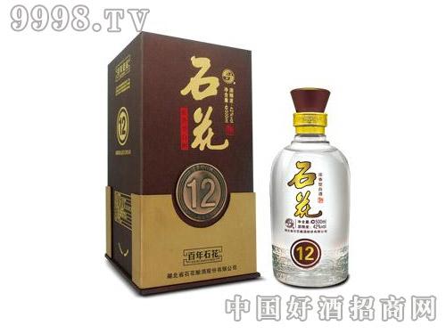 石花年份酒12