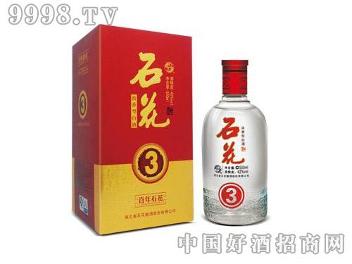 石花年份酒3