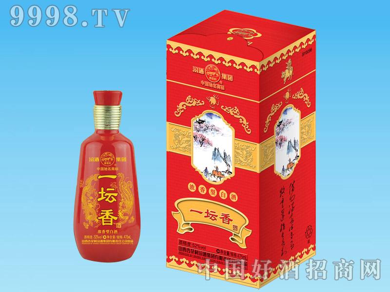 一坛香(红盒)