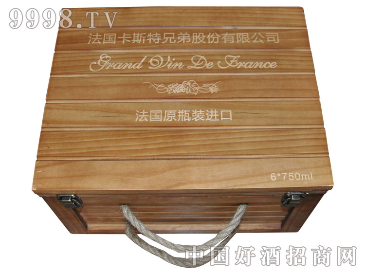 卡斯特艾略特6支装木箱