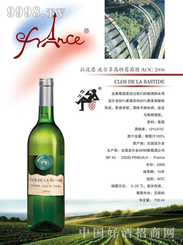拉波恩-波尔多高档葡萄酒