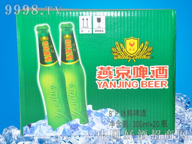 燕京300ml小瓶啤酒(箱)
