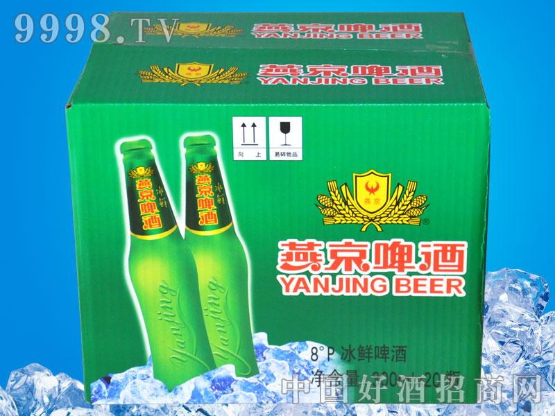燕京300ml小瓶啤酒1x20
