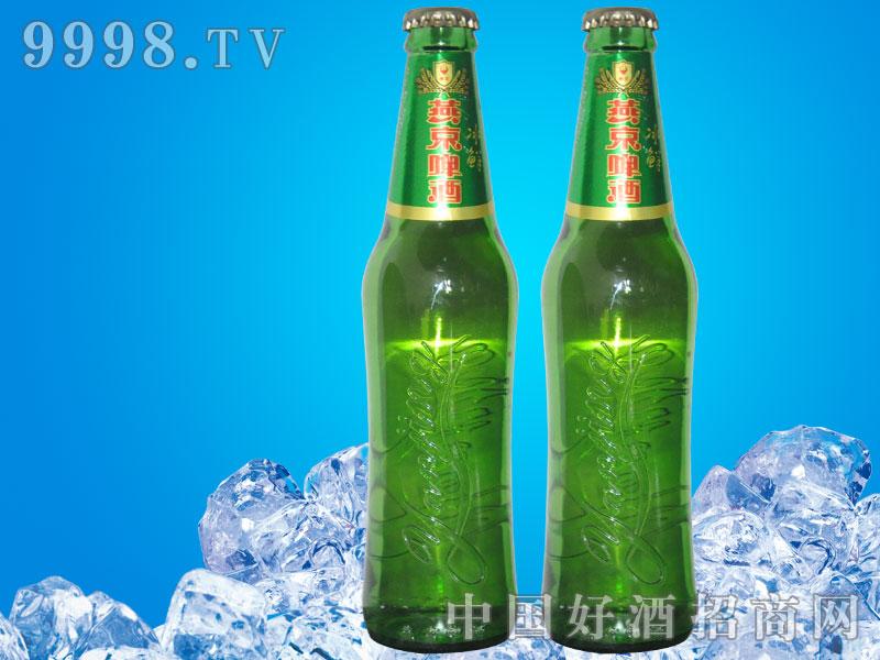 燕京300ml小瓶啤酒