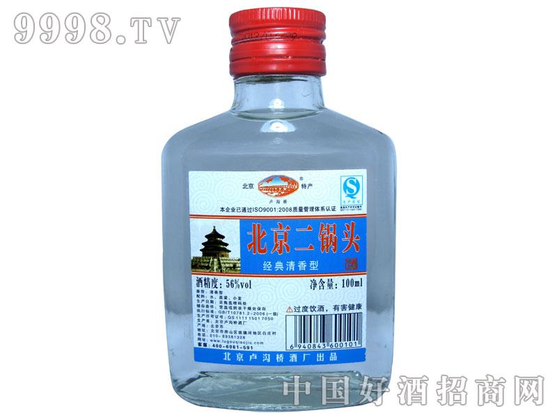北京二锅头(小白瓶)