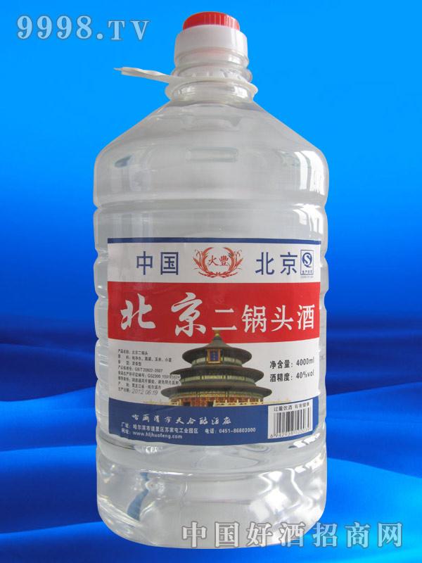 北京二锅头4000毫升