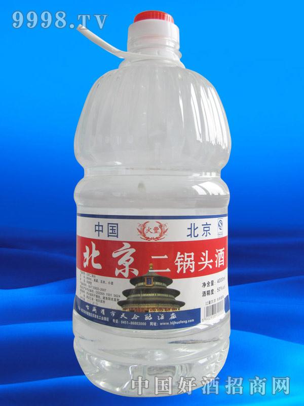 北京二锅头4500毫升