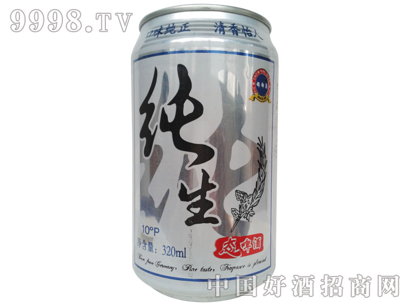 纯生态罐啤