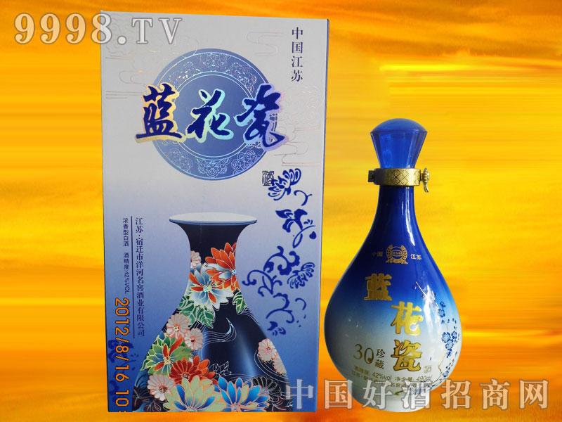 蓝花瓷珍藏30