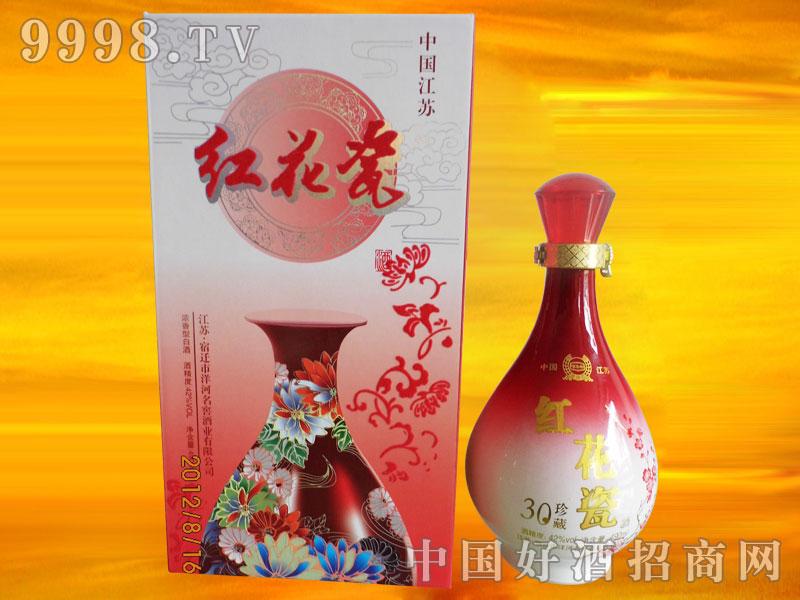 红花瓷珍藏30