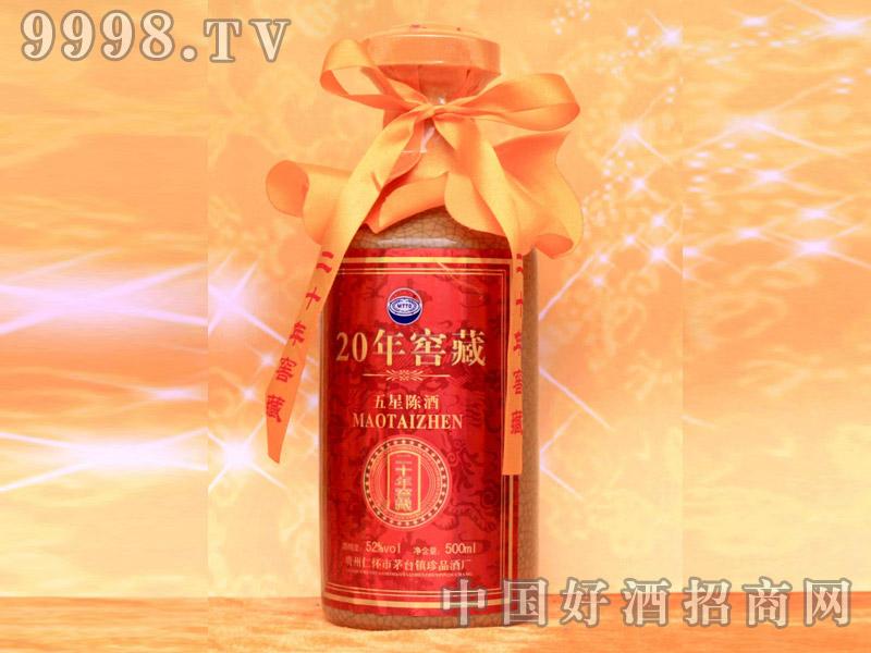 珍品酒厂窖藏20