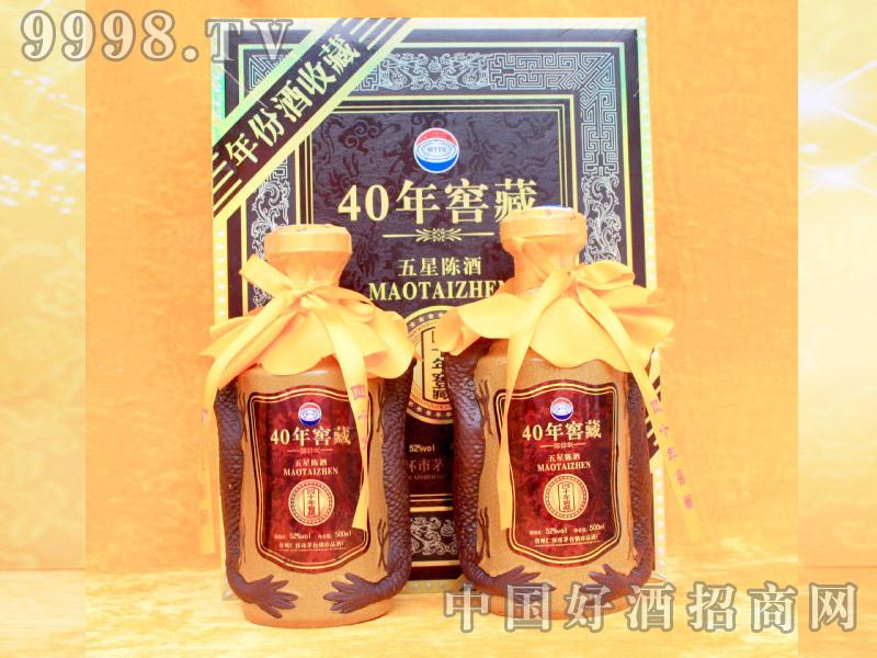珍品酒厂窖藏40