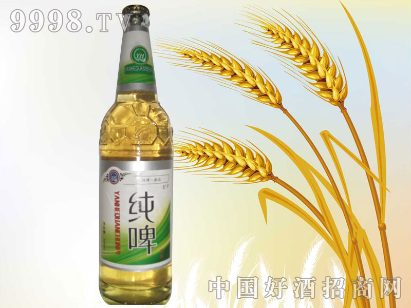 588ml白瓶纯啤