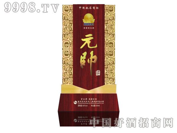 金江津50°几江元帅-白酒招商信息