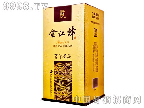 金江津38度百年津酒-白酒招商信息