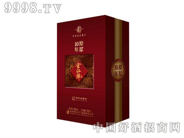 金江津原浆-10-白酒招商信息