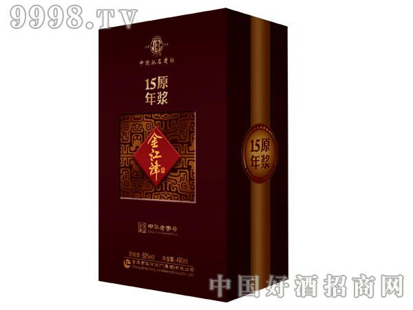 金江津原浆-15-白酒招商信息