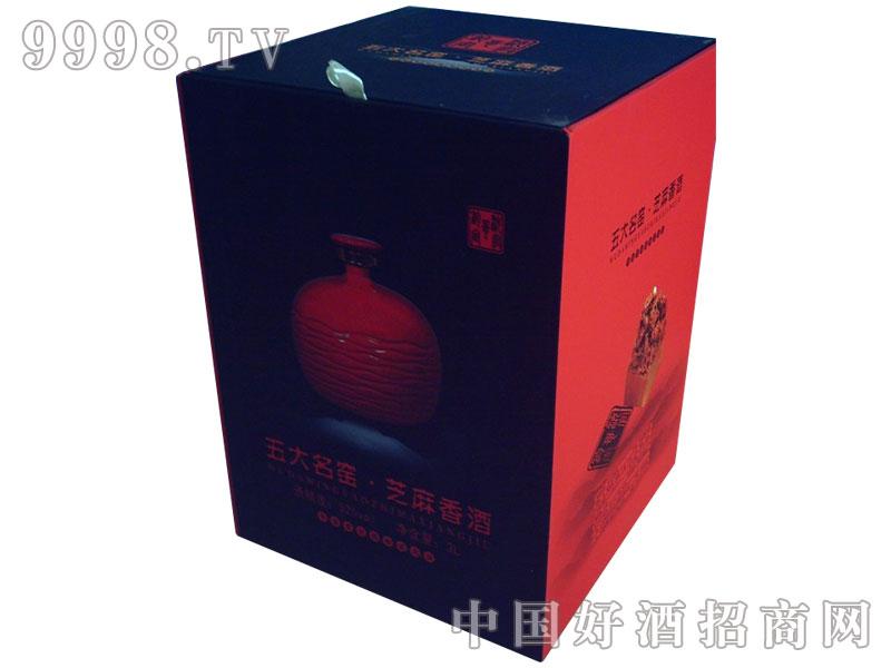 五大名窑(外包装)-白酒招商信息