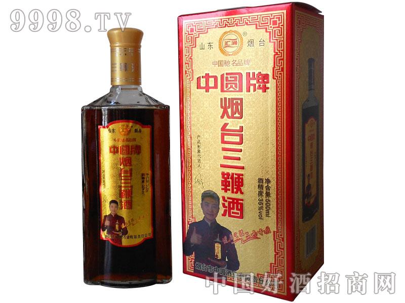 烟台三鞭酒500ml精品