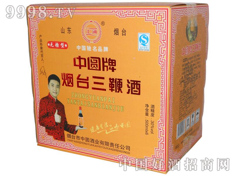 三鞭酒无糖型礼盒500mlx6