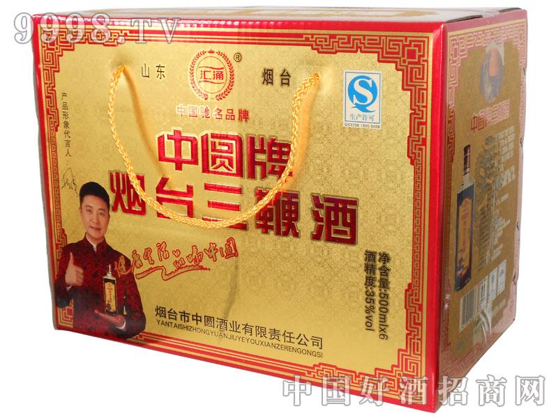 三鞭酒礼盒500mlx6精品