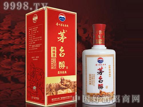 茅台鸿福酒