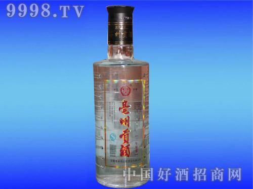 亳州贡酒窖藏3