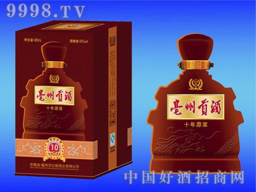 亳州贡酒10