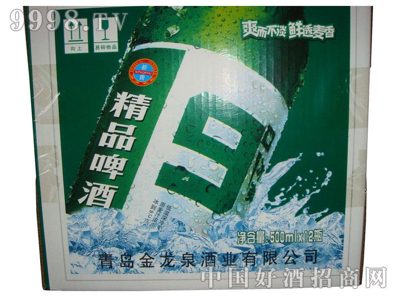 精品啤酒500ml