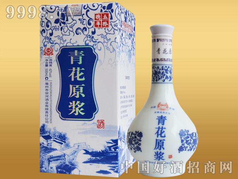 青花原浆酒