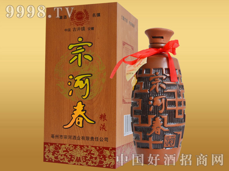 宗河春粮液木盒