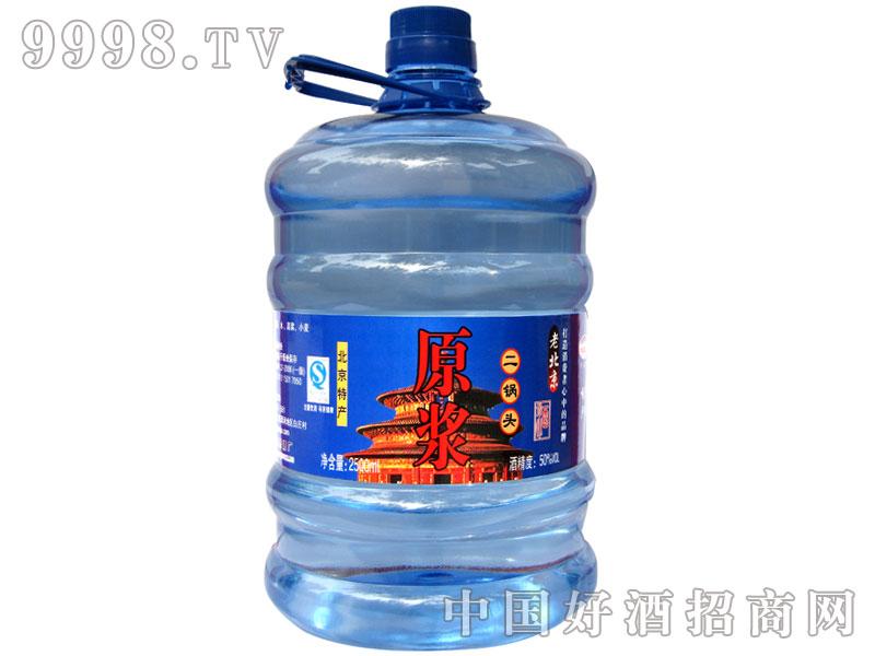 蓝桶二锅头50°2500ml