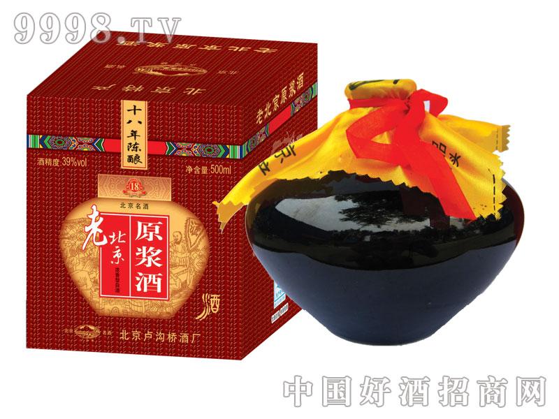 老北京原浆酒浓香型39°500ml