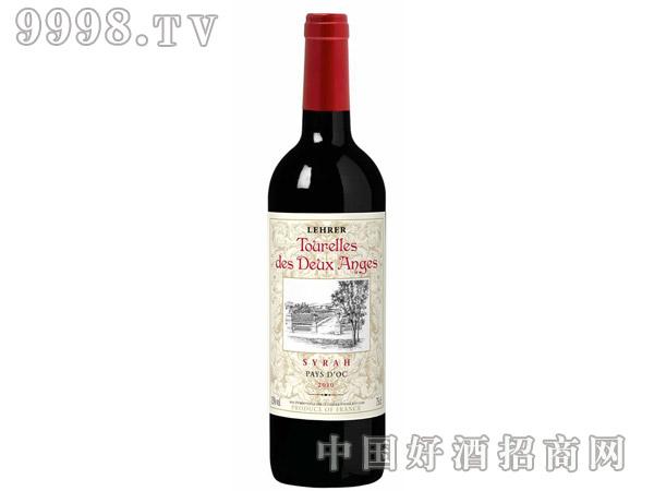 爱之塔系列西拉干红葡萄酒