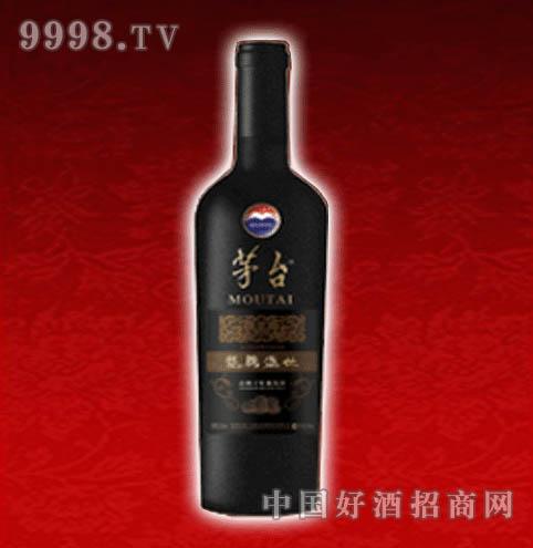 茅台龙腾盛世葡萄酒