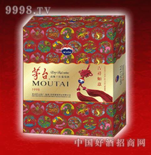茅台吉祥如意(双红)礼盒葡萄酒-红酒招商信息