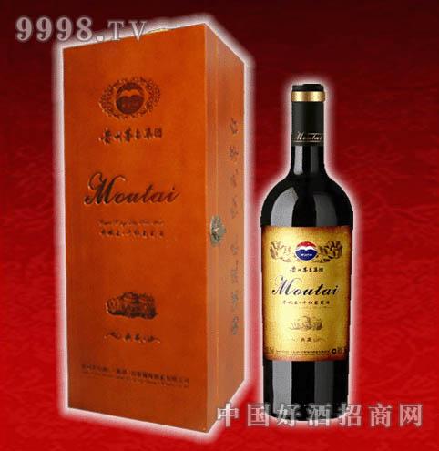 茅台vip典藏版葡萄酒