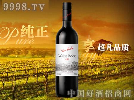 波浪岩486赤霞珠干红葡萄酒