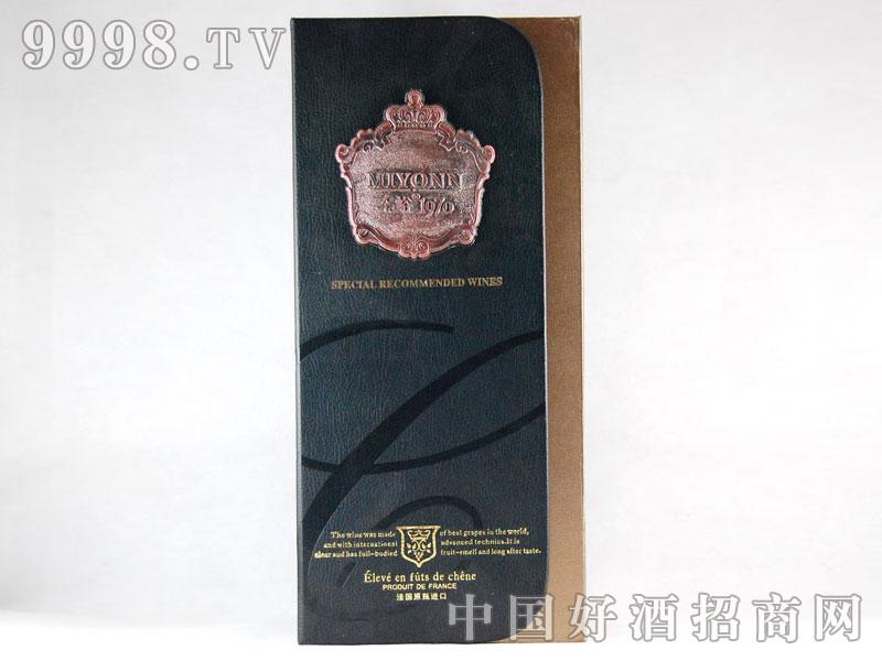 皮盒(黑)