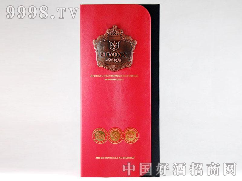 皮盒(红)