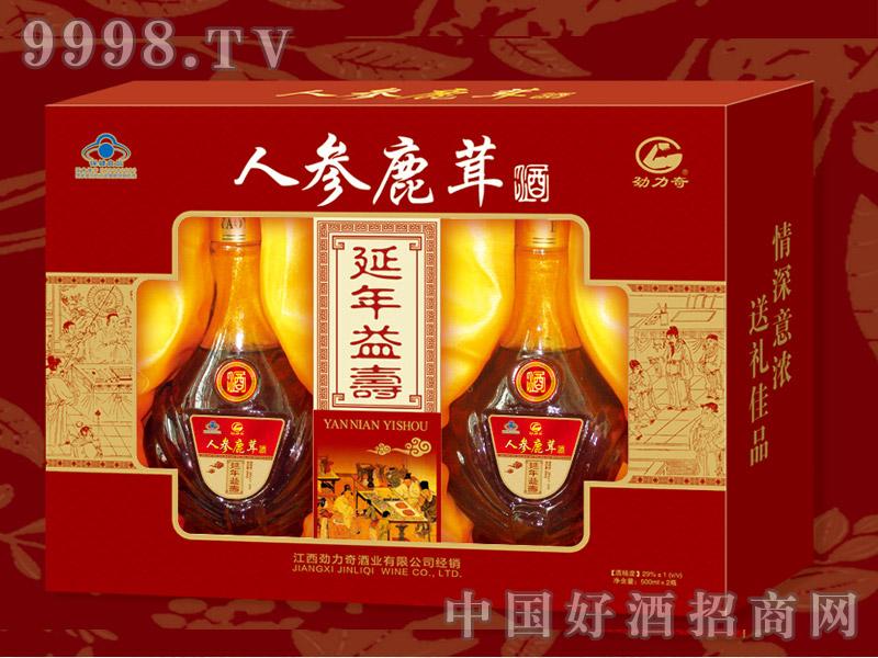 人参鹿茸酒(延年益寿)