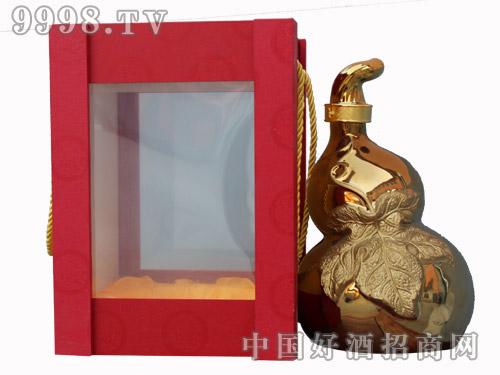 八斤金葫芦