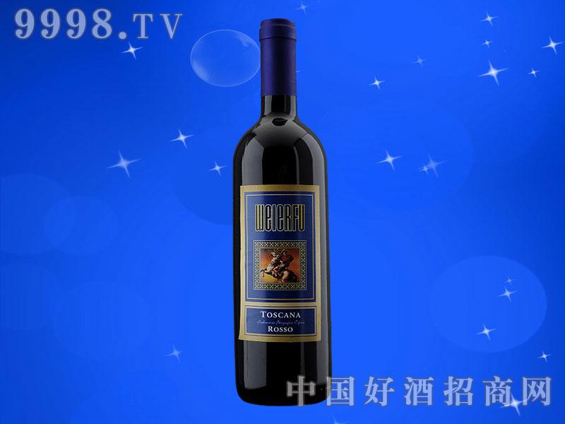 托斯卡纳干红葡萄酒(方盒装)
