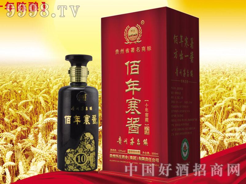 贵州茅台镇酱香型白酒53度佰年寒酱陈酿10