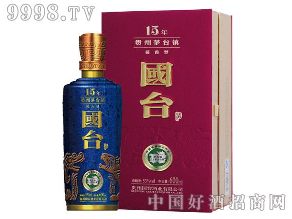 国台珍藏15-白酒招商信息