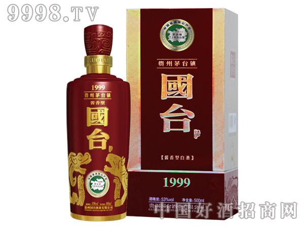 国台1999-白酒招商信息