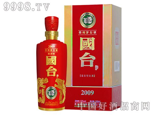 国台2009-白酒招商信息