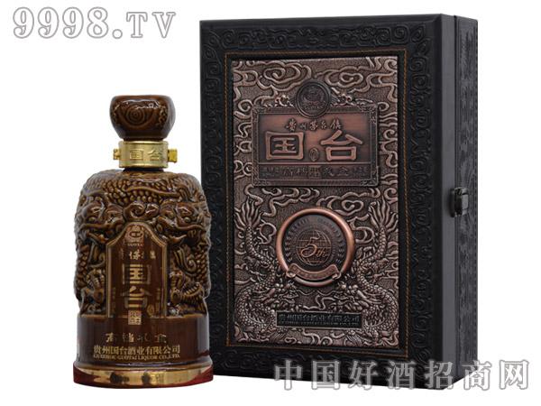 国台单支高档礼盒-白酒招商信息