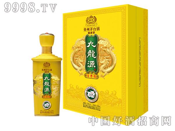 九龙源-富贵龙-白酒招商信息