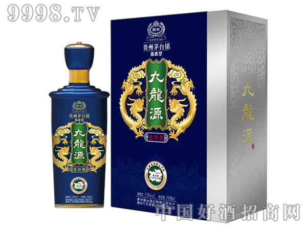 九龙源-吉祥龙-白酒招商信息